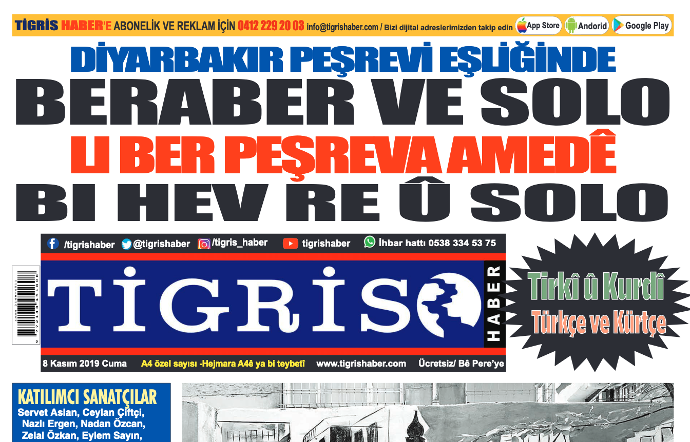 Diyarbakır Peşrevi Sergisi Yayını